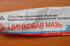 Крема для диабетической стопы