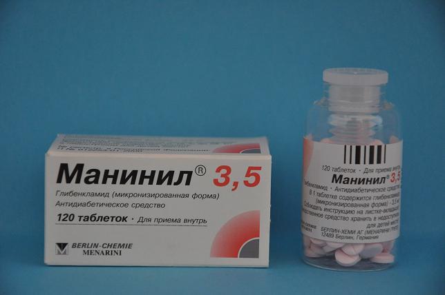 Применение препарата «Манинил» при сахарном диабете