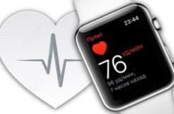 Apple Watch научились распознавать диабет по ритму сердца