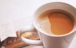 Оранжевый чай для диабетиков