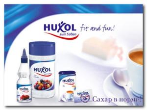 Сахарозаменитель huxol при диабете