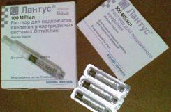 Доза базального инсулина