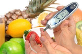 Какие фрукты можно при диабете: папайя, мушмула, маракуйя