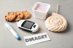 Ученые бьют тревогу: нормальный уровень сахара в анализе – не гарантия против диабета