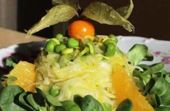 Полезный диетический салат для диабетического питания