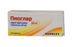 Лекарства от диабета 2 типа нового поколения: новые диабетические таблетки, препараты, отзывы, названия