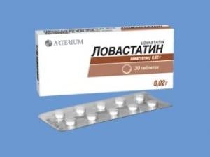 Таблетки Ловастатин инструкция по применению цена и отзывы