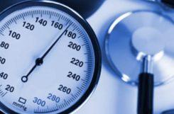 Лечение артериальной гипертензии: что это означает, признаки и симптомы АГ