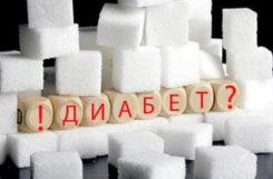 Сахар в крови у мужчин после 60 лет: какая норма показателя натощак из вены и пальца