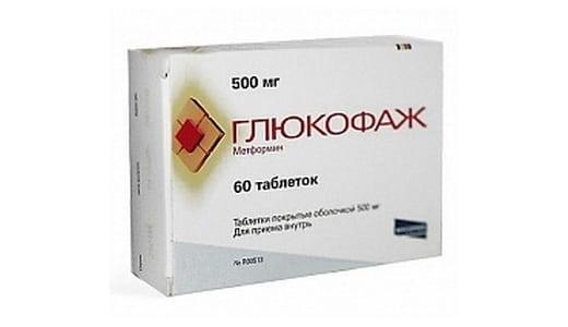 Глюкофаж лонг 500 при сахарном диабете 2 типа: препарат для диабетиков