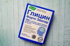 Глицин при сахарном диабете: эффективность, инструкция по применению