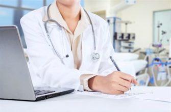 HbA1c: что за анализ, как сдают кровь на гликированный гемоглобин