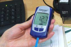 Сахарный диабет.Симптомы и профилактика